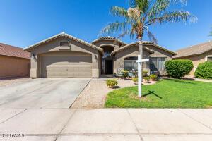 43212 W SUNLAND Drive, Maricopa, AZ 85138