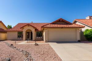 7339 W MORROW Drive, Glendale, AZ 85308
