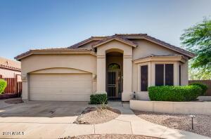 7451 E ODESSA Circle, Mesa, AZ 85207