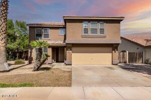 524 W ORCHARD Way, Gilbert, AZ 85233
