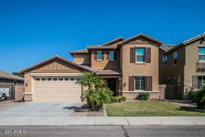2548 E ORLEANS Drive, Gilbert, AZ 85298