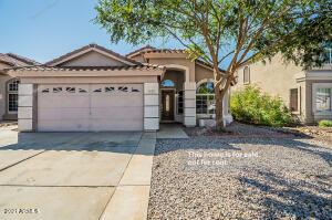 2527 E CAMELLIA Drive, Gilbert, AZ 85296