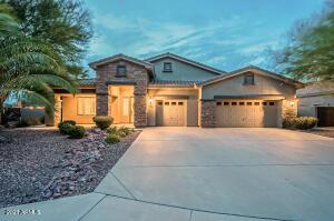 11236 E Stanton Avenue, Mesa, AZ 85212
