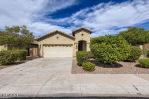 7338 W SOPHIE Lane, Laveen, AZ 85339