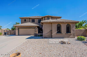 1685 S PHEASANT Drive, Gilbert, AZ 85295