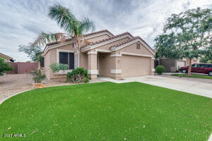 12549 W VIA CAMILLE Drive, El Mirage, AZ 85335
