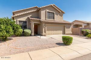 16431 S 46TH Way, Phoenix, AZ 85048