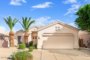 8082 E THERESA Drive, Scottsdale, AZ 85255