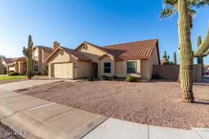 1158 E SAN ANGELO Avenue, Gilbert, AZ 85234
