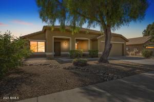 15873 W TOHONO Drive, Goodyear, AZ 85338