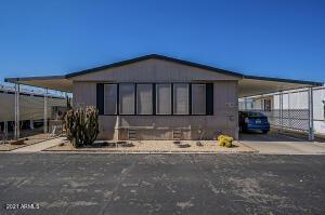 11596 W SIERRA DAWN Boulevard, 130, Surprise, AZ 85378