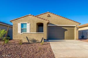 5538 W JACKALOPE Lane, Laveen, AZ 85339