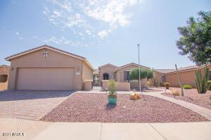 42501 W GOOD VIBRATIONS Lane, Maricopa, AZ 85138