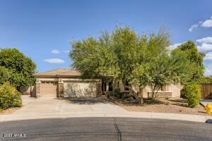 8464 W HEATHER Court, Glendale, AZ 85305