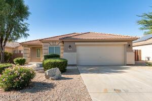 11752 N 153RD Avenue, Surprise, AZ 85379