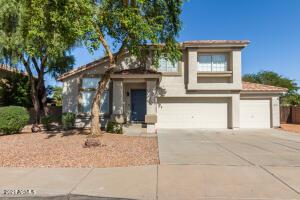 12306 W BERRY Lane, El Mirage, AZ 85335