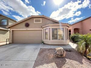 41619 W HILLMAN Drive, Maricopa, AZ 85138