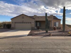 9521 W KRAMER Lane, Arizona City, AZ 85123