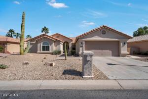 4035 N 156TH Lane, Goodyear, AZ 85395