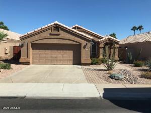 937 S SAILFISH Drive, Gilbert, AZ 85233