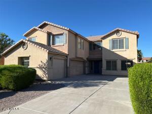 43346 W DELIA Boulevard, Maricopa, AZ 85138