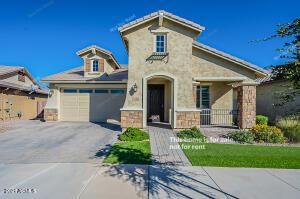 3844 E GUNNELL Lane, Gilbert, AZ 85295