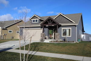 15076 N PRISTINE CIR, Rathdrum, ID 83858