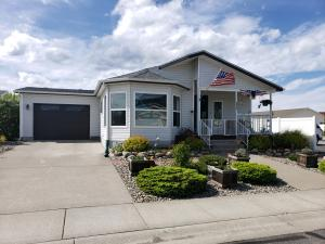 8574 W GRAND TETON ST, Rathdrum, ID 83858