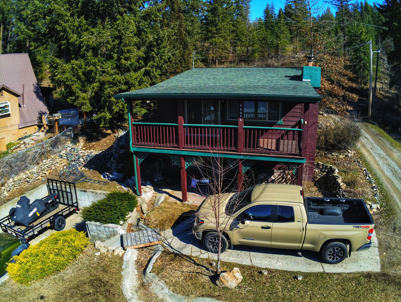 photo of 12378 N WOODLAND BEACH DR Hauser Idaho 83854