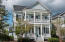 1479 Blue Cascade Drive, Mount Pleasant, SC 29464