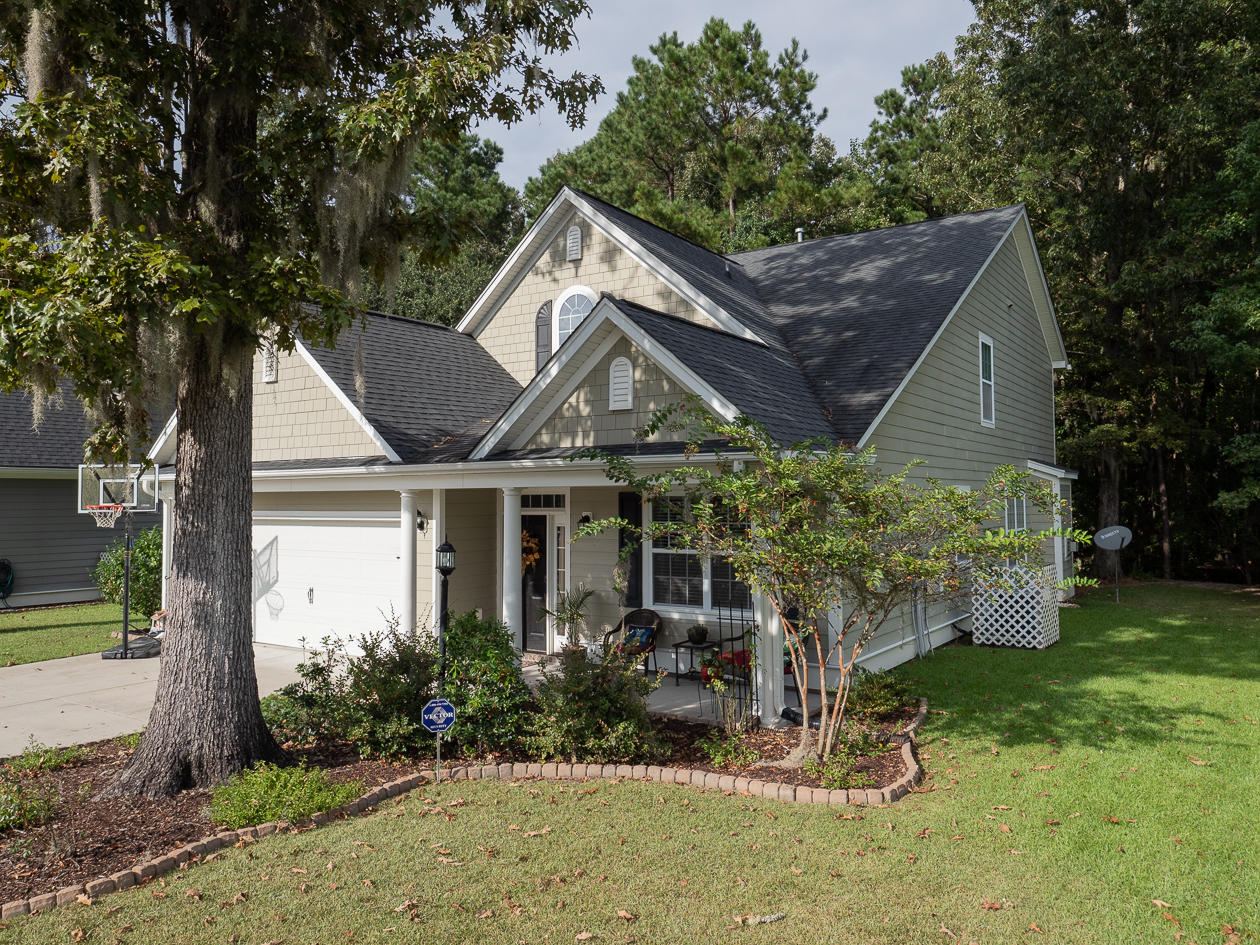 8528 Sentry Circle North Charleston, SC 29420