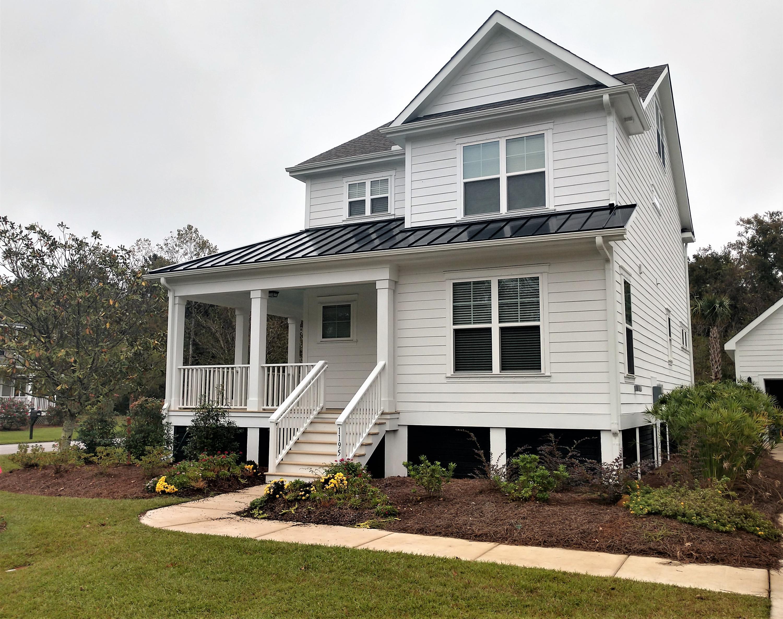 Hunt Club Homes For Sale - 1195 Quick Rabbit, Charleston, SC - 0