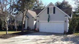 1542 Harborsun Drive, Charleston, SC 29412