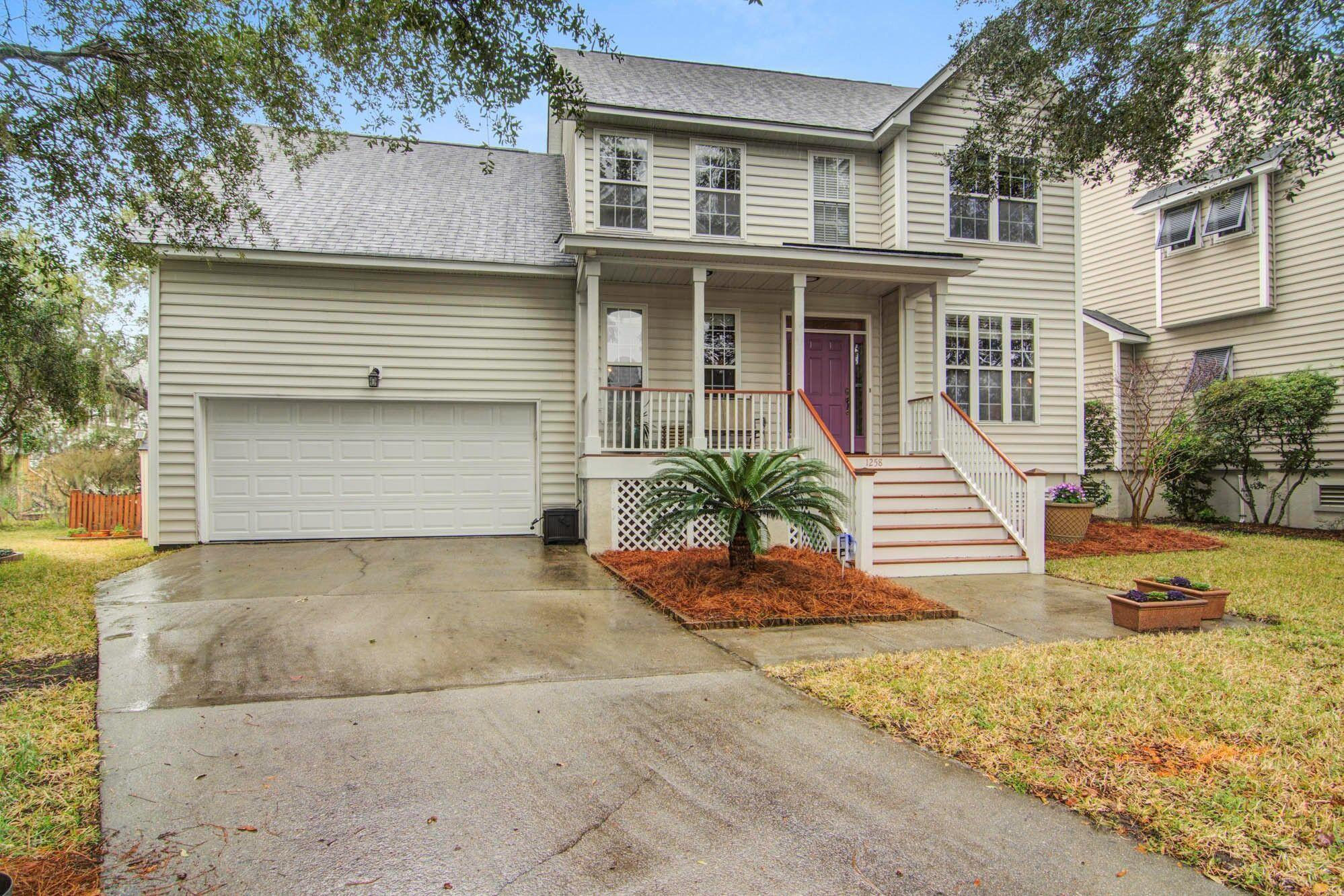 1258 Caperton Way Charleston, SC 29412