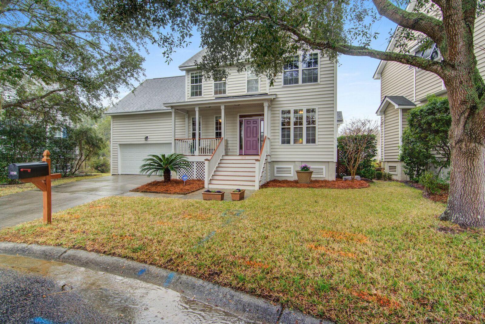 1258 Caperton Way Charleston, SC 29412
