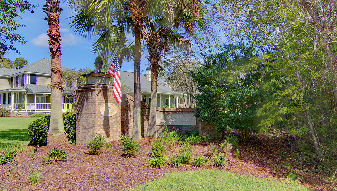 Hunt Club Homes For Sale - 2042 Syreford, Charleston, SC - 17