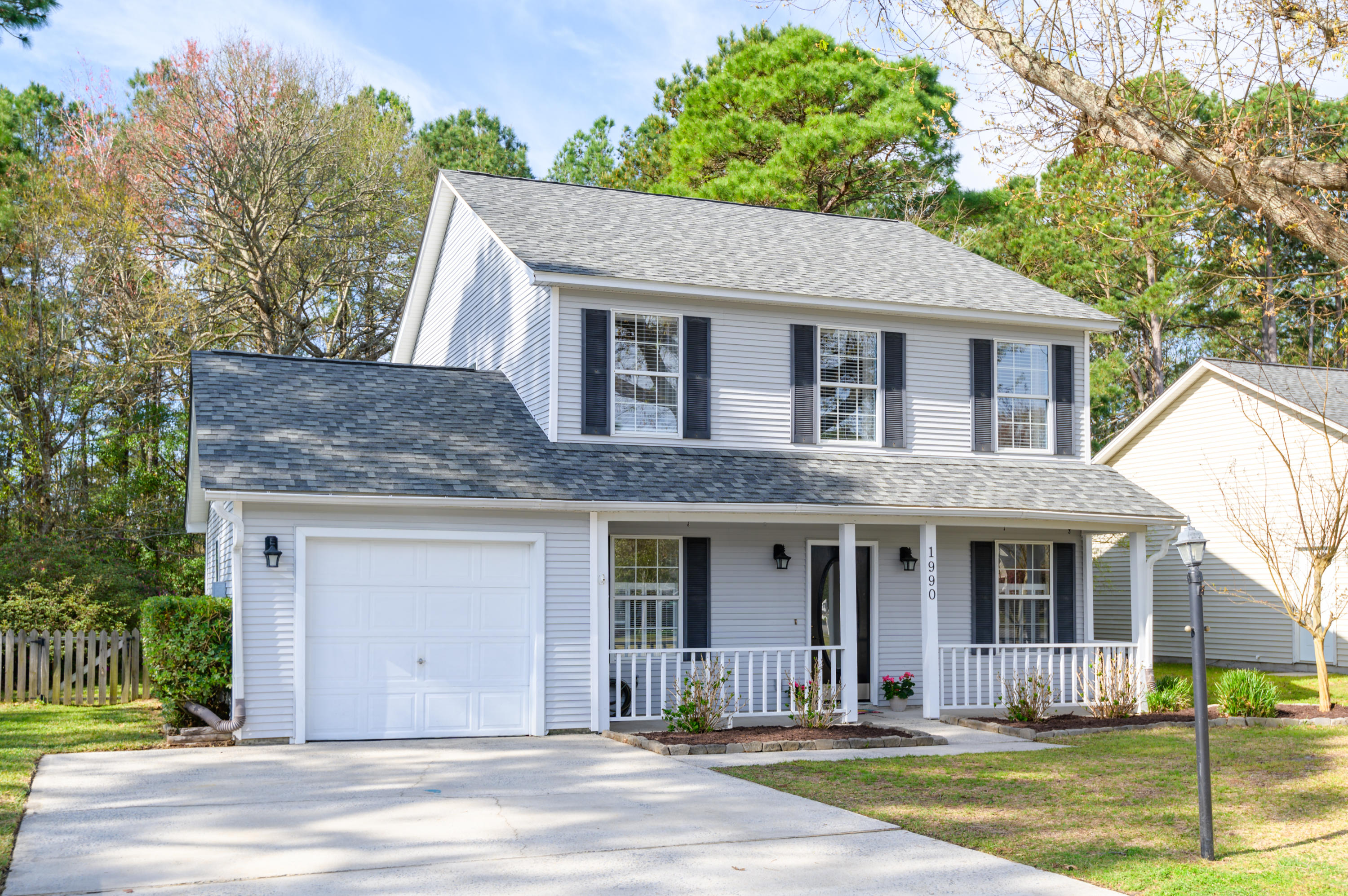 1990 Armory Drive Mount Pleasant, Sc 29466