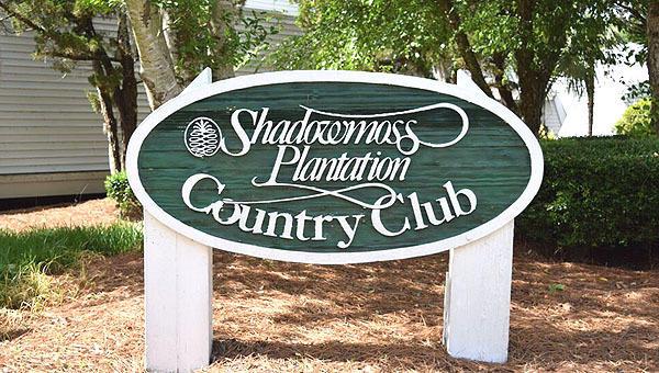 Shadowmoss Homes For Sale - 46 Still Shadow, Charleston, SC - 0