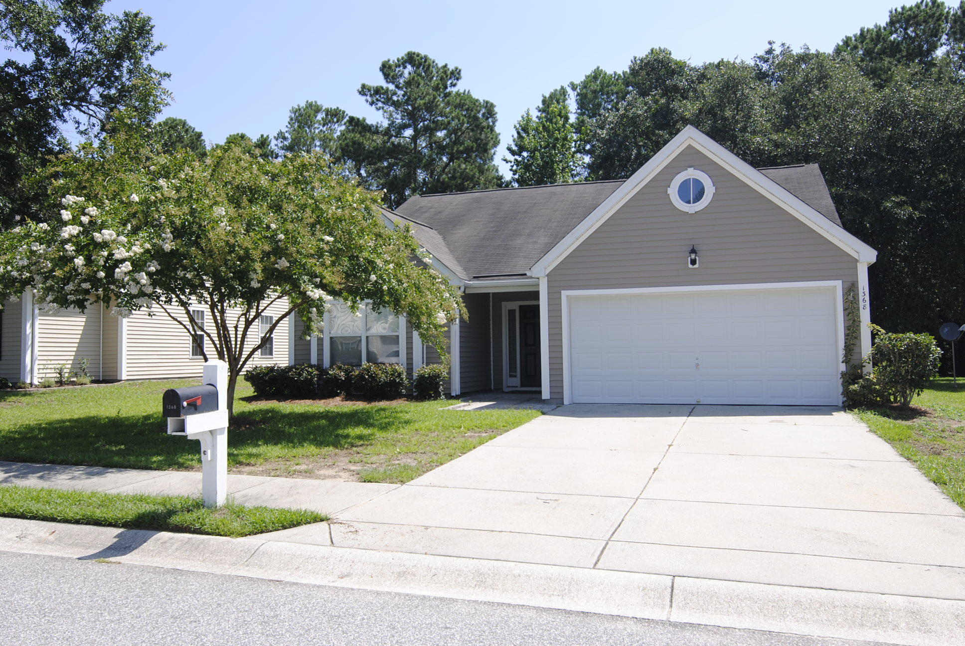 1368 Palm Cove Drive Charleston, SC 29492