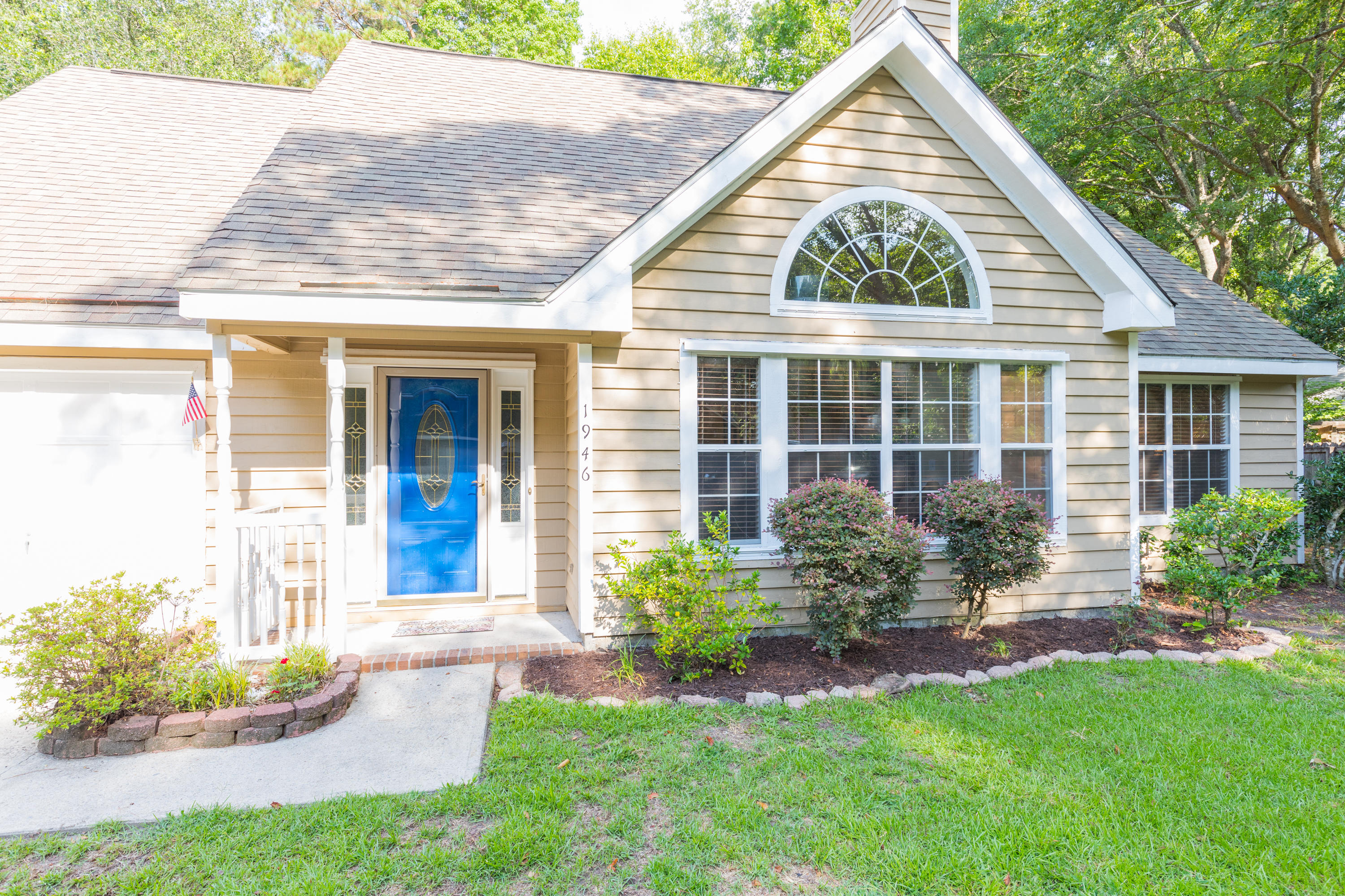1946 Tison Lane Mount Pleasant, SC 29464