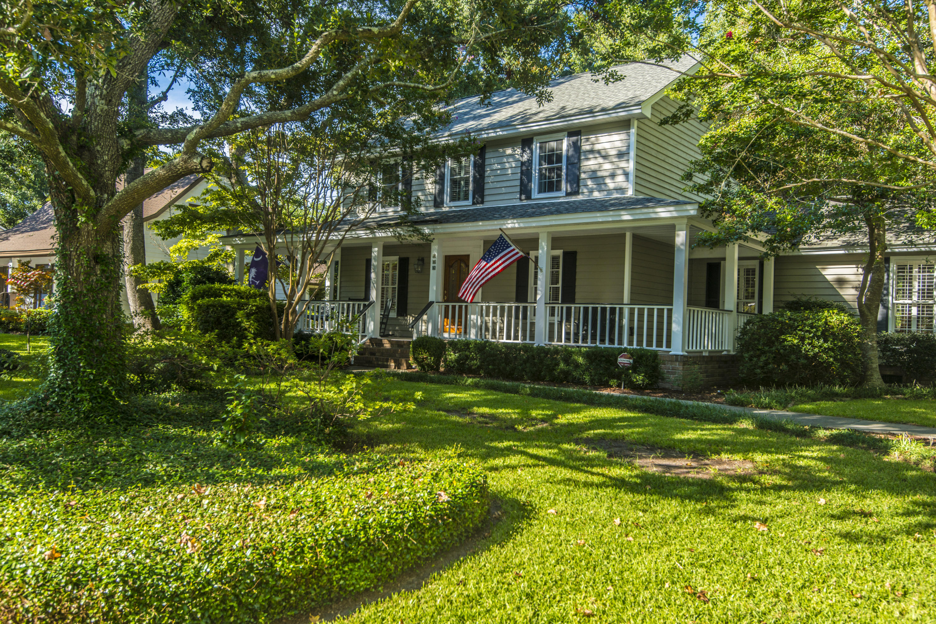 886 Seafarer Way James Island, SC 29412