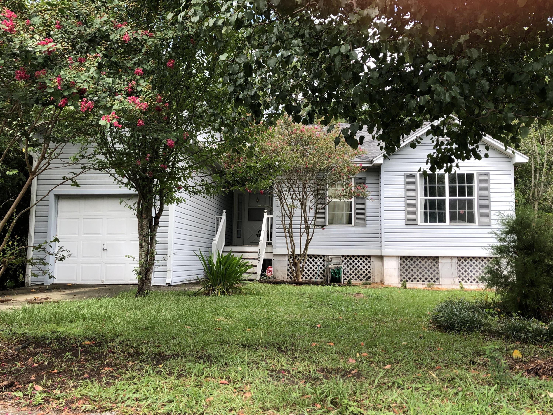 1159 Landsdowne Drive Charleston, SC 29412