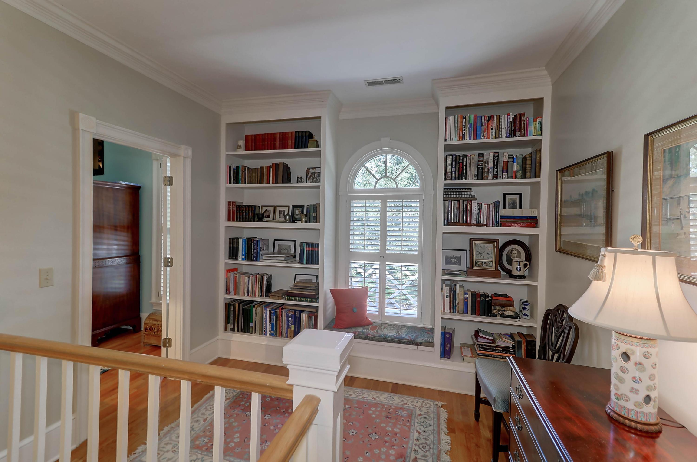 1573 Spinnaker Lane Charleston, Sc 29407
