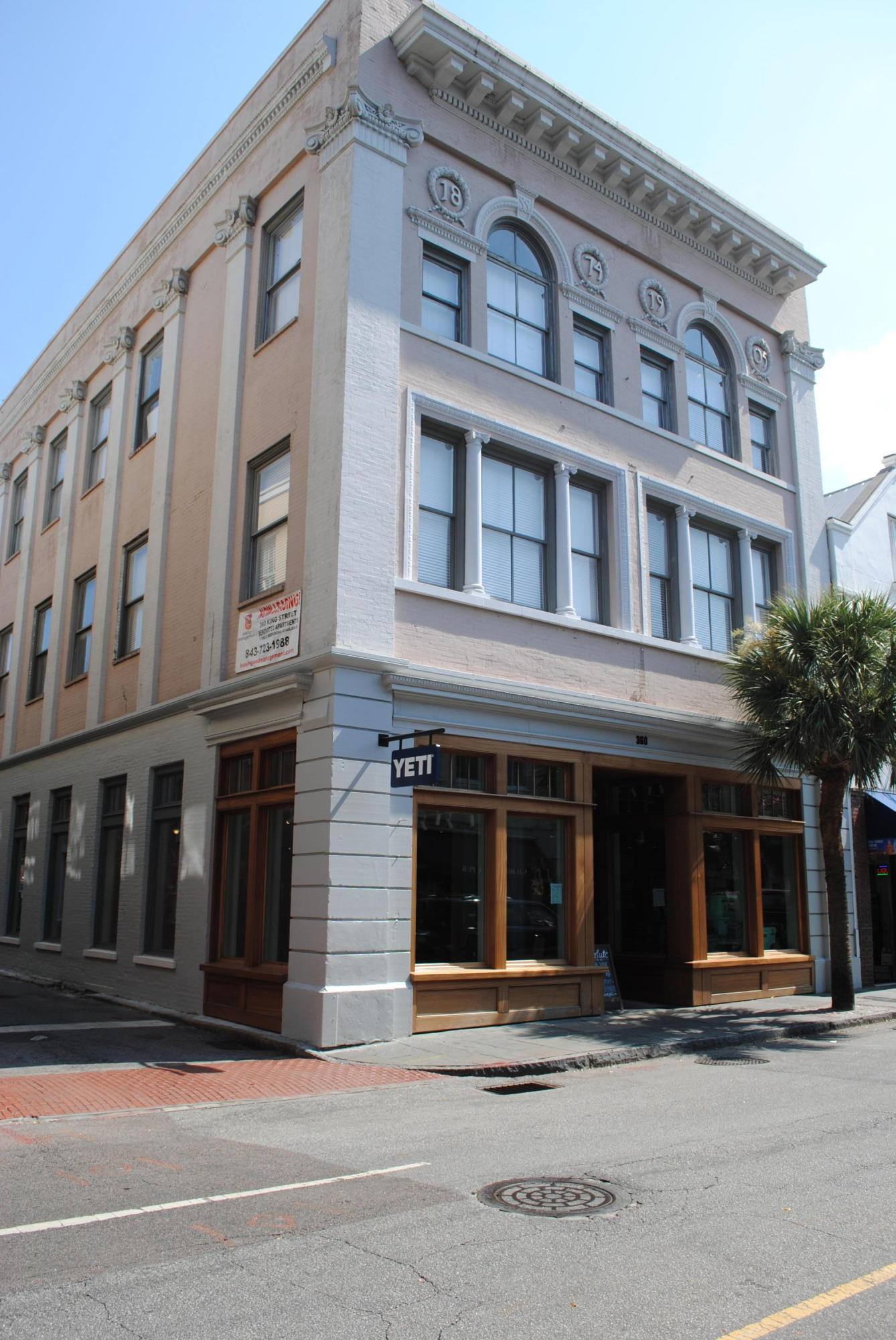 360 King (available Now) Street UNIT 305 Charleston, SC 29401