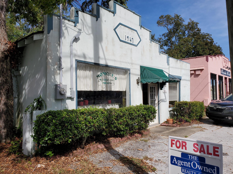 2026 Wappoo Drive Charleston, SC 29412