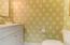 New Vanity in Half Bath with the Cutest Custom Wallpaper