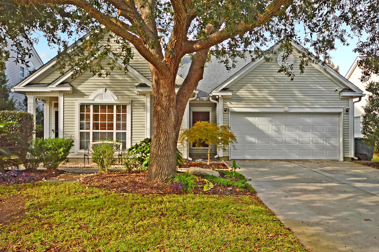 1527 Harborsun Drive Charleston, SC 29412