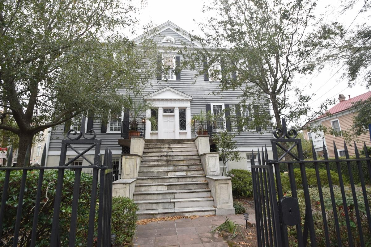 84 Bull Street UNIT A Charleston, SC 29401