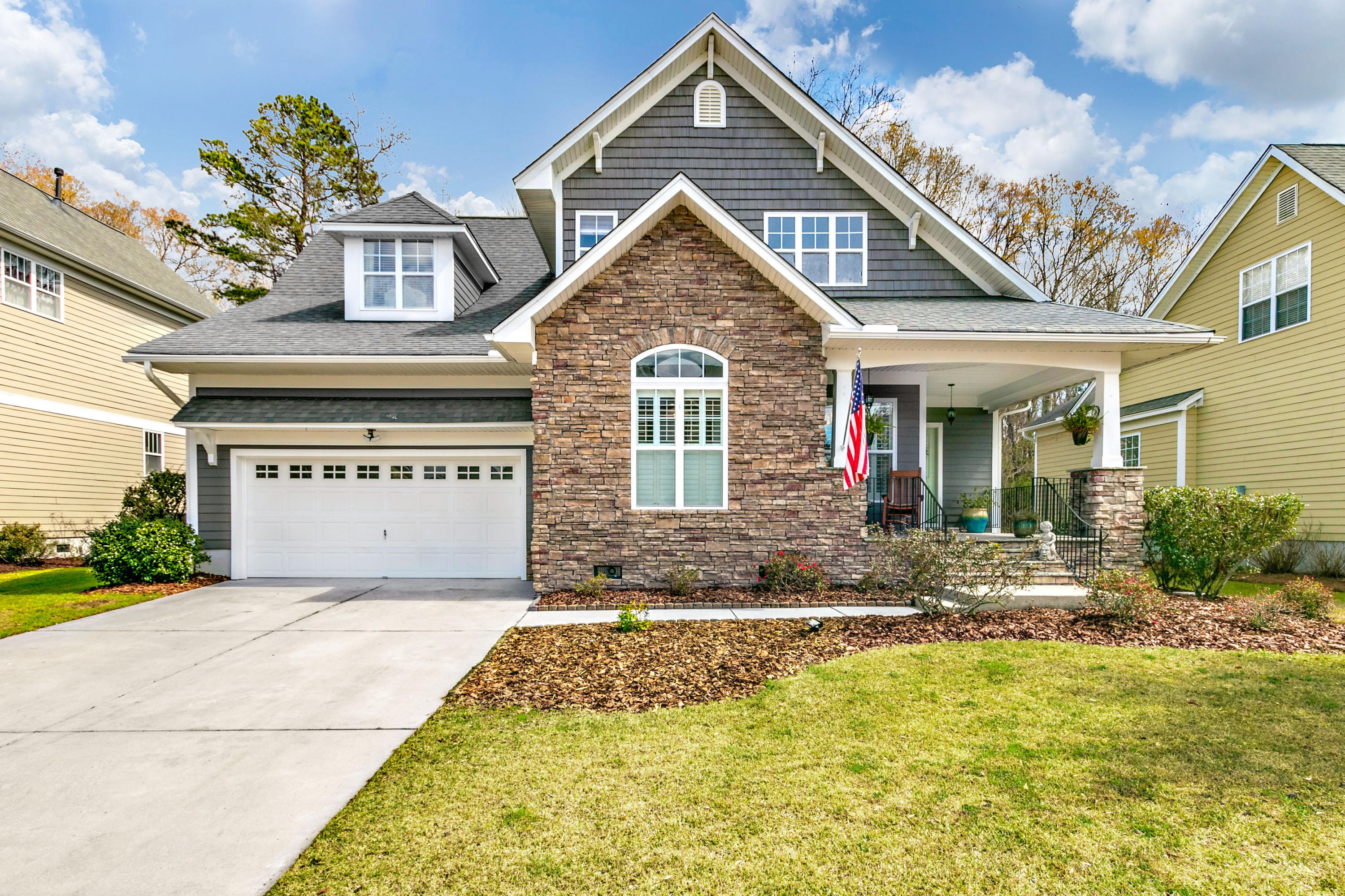 104 Carriage Ride Lane Summerville, SC 29485