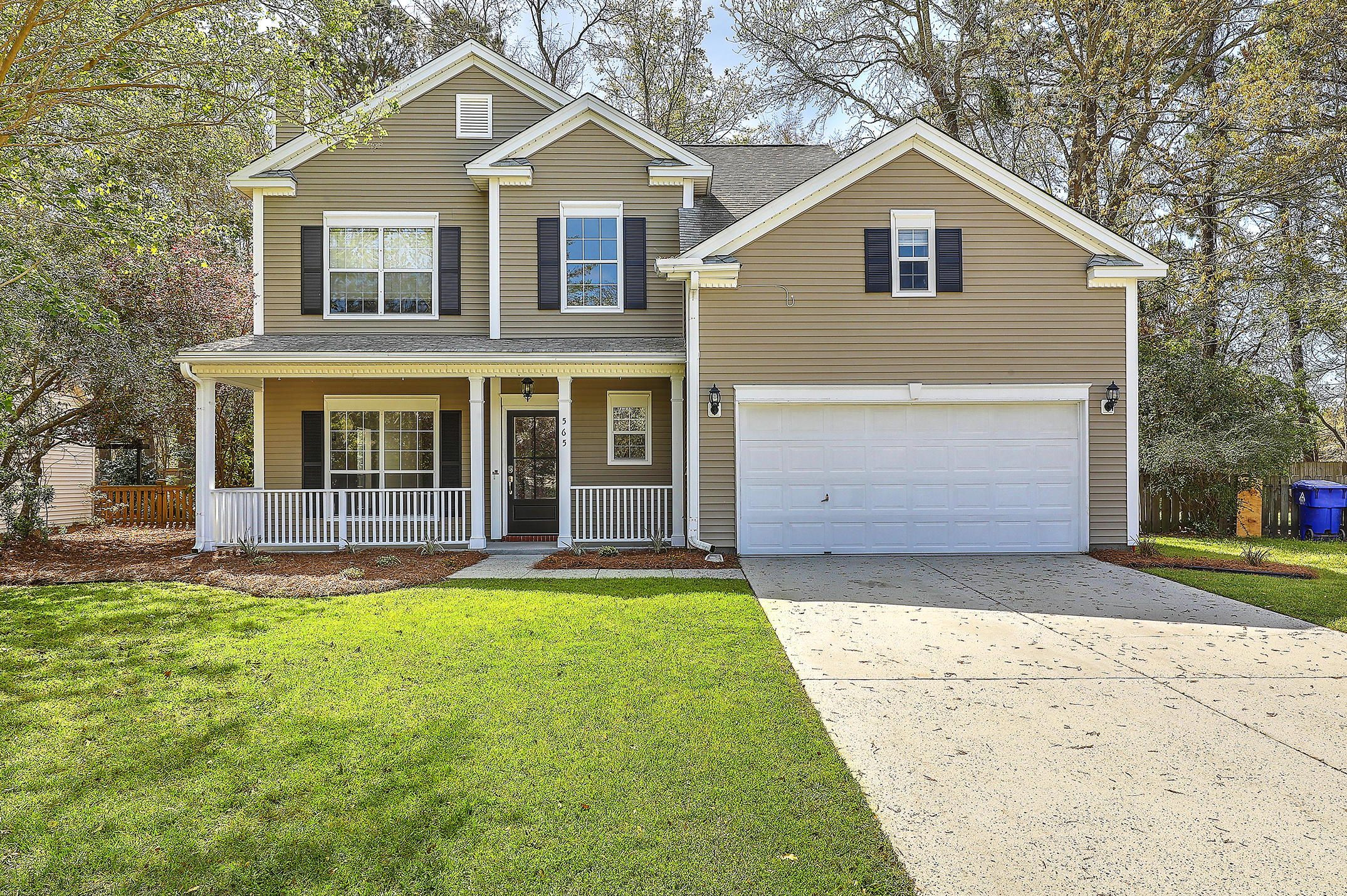 565 Antebellum Lane Mount Pleasant, SC 29464